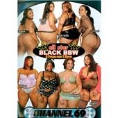 all star black bbw dvd