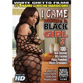 i came inside a black girl 2