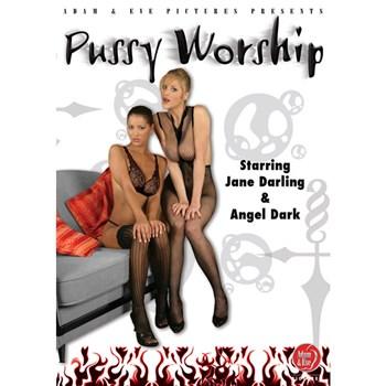 Pussy Worship
