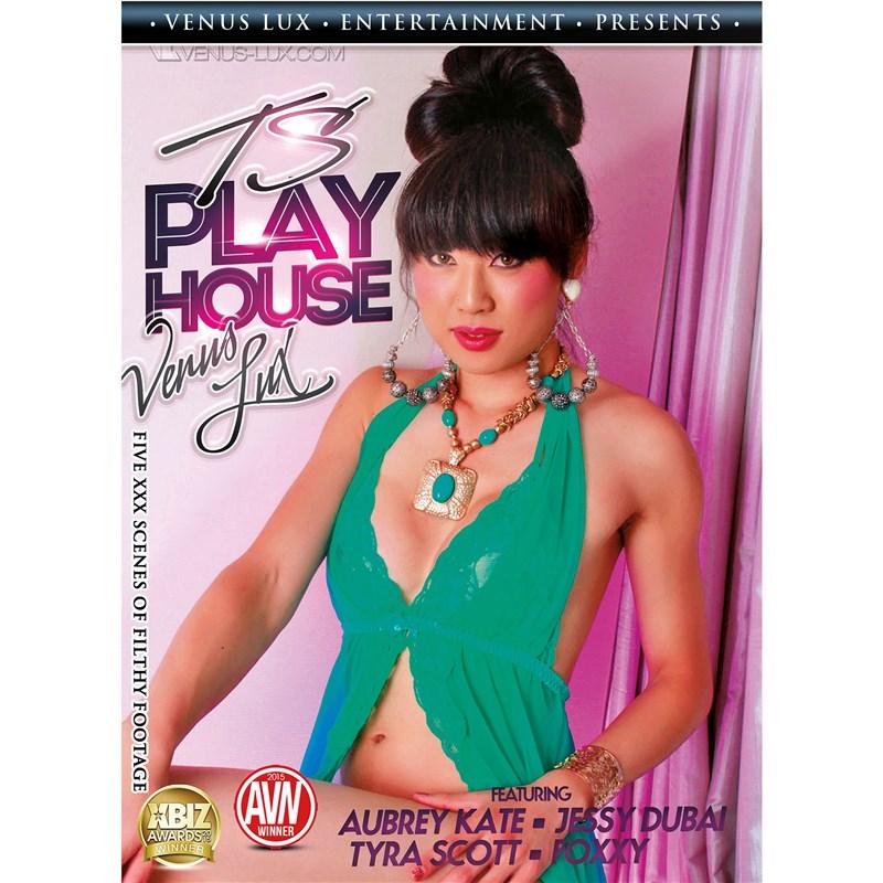 TS Playhouse