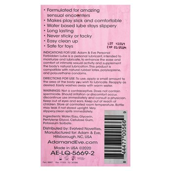 A&E Forbidden Anal Lubricant label
