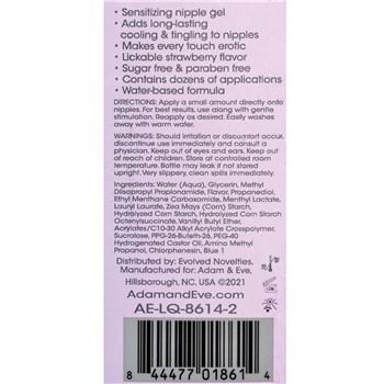 E541 A&E Nipple Gel Label